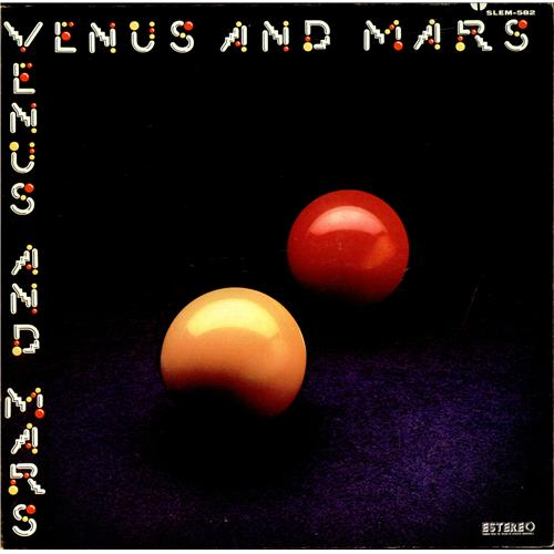 songs with astronomical themes no 5 venus and mars by